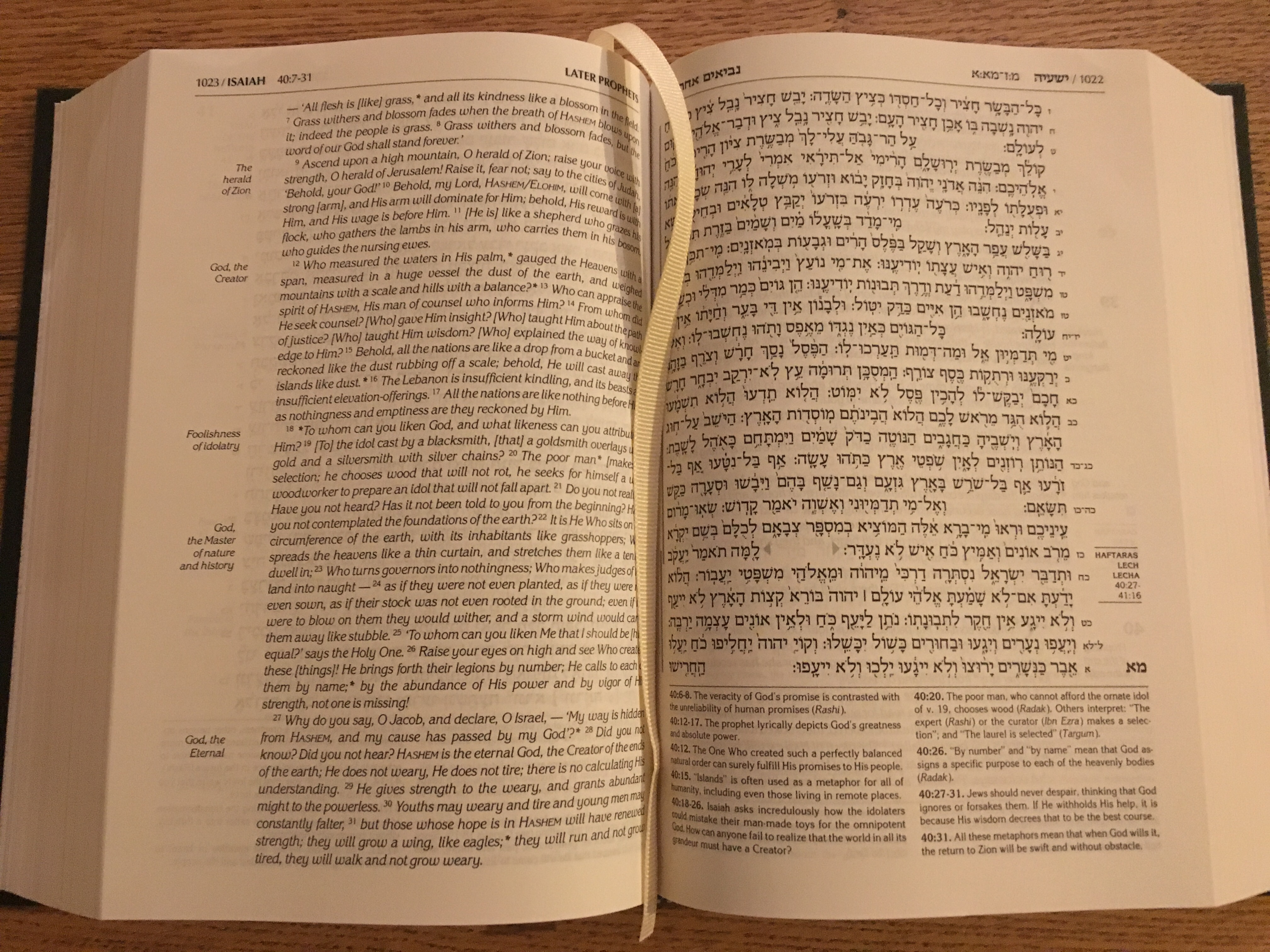 We Went To London For A Walk Around Jewishlondon I Also Bought Tanakh With The Hebrew And Englishjust Need Revisit My Alphabet Again